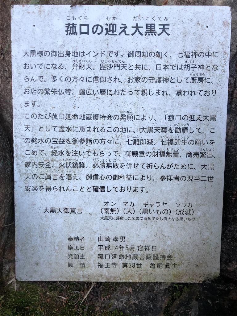 f:id:yuyutata0511:20200515215735j:image