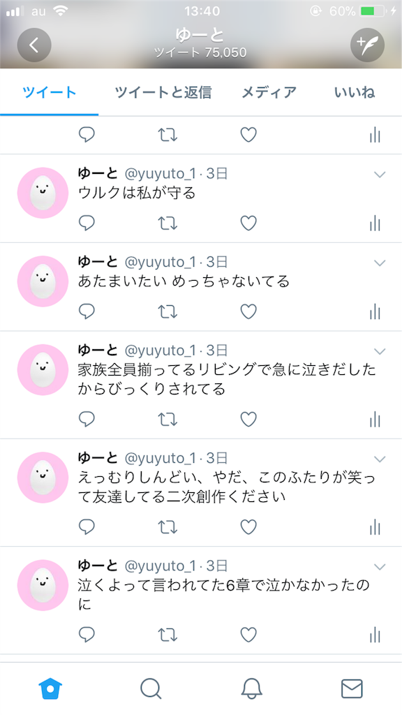 f:id:yuyuto_1:20170927135028p:image