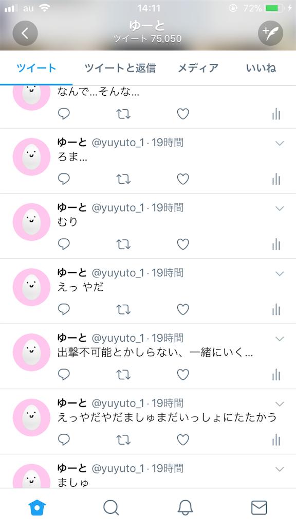 f:id:yuyuto_1:20170927142333p:image