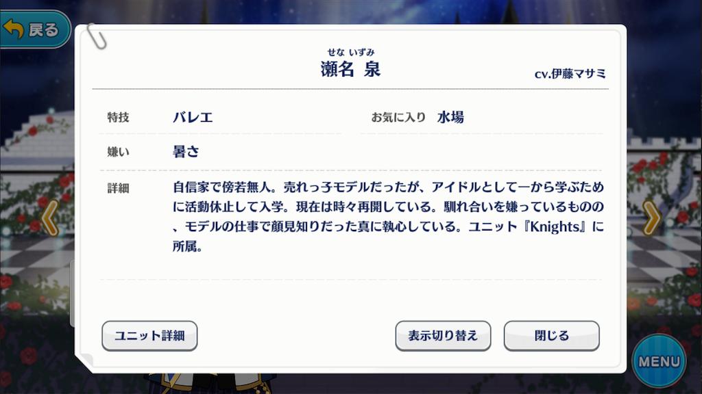 f:id:yuyuto_1:20171107112519p:image