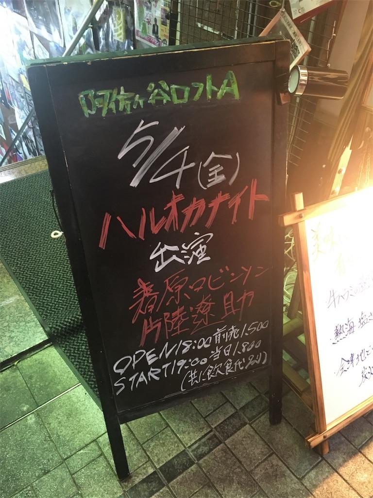f:id:yuyuto_1:20180510113812j:image