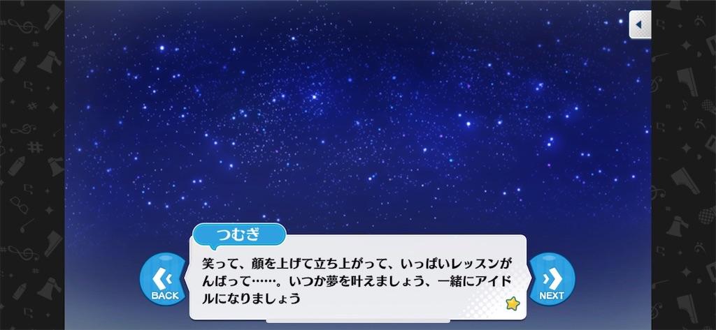 f:id:yuyuto_1:20190221141246j:image