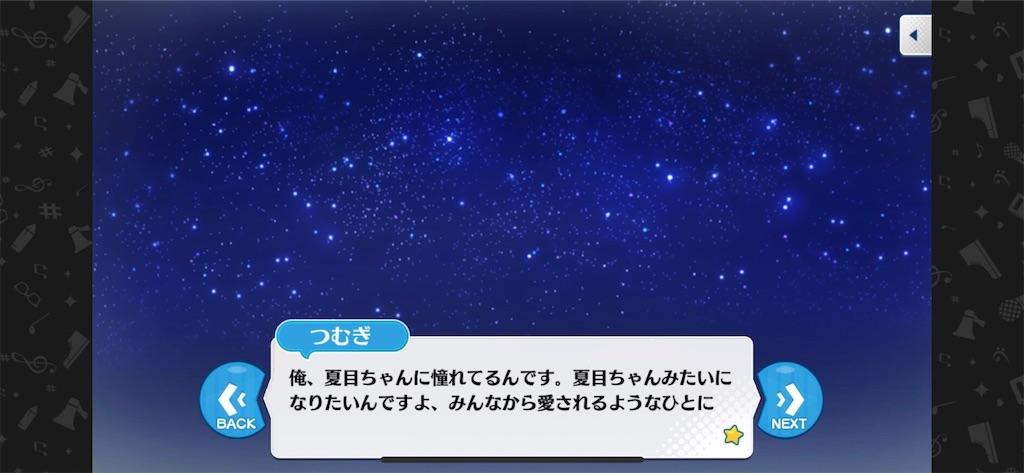 f:id:yuyuto_1:20190221151658j:image