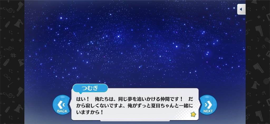 f:id:yuyuto_1:20190221153445j:image