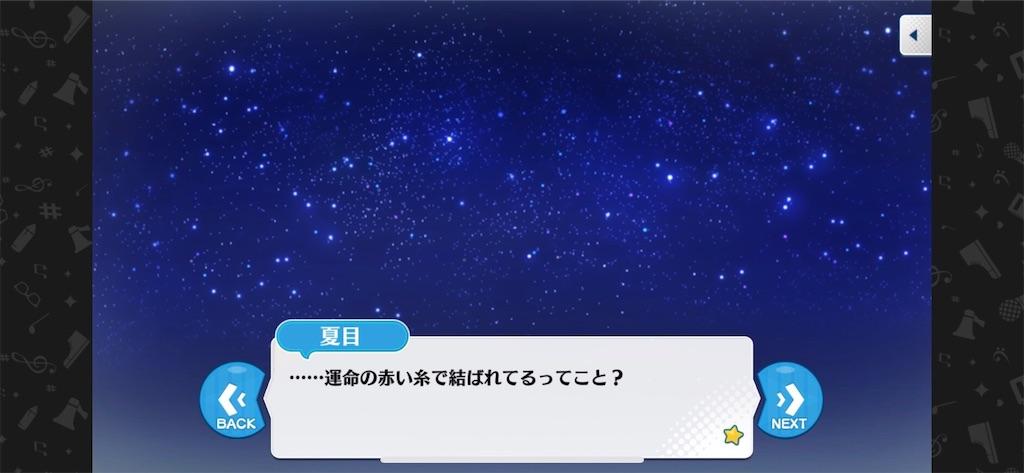 f:id:yuyuto_1:20190221153449j:image