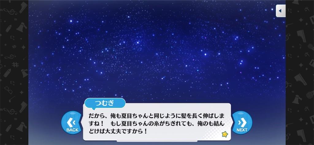 f:id:yuyuto_1:20190221154351j:image