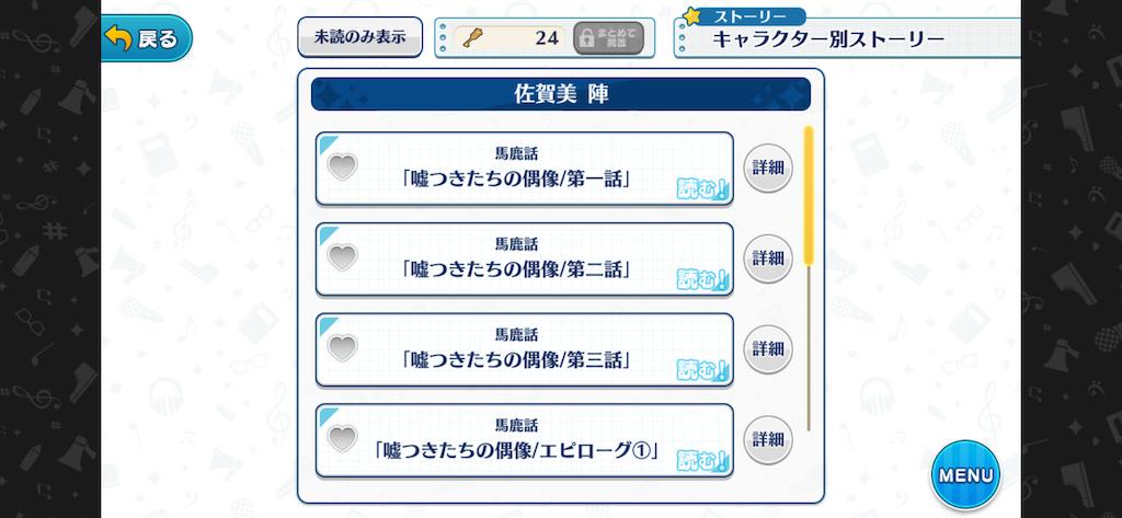 f:id:yuyuto_1:20200129114206p:image