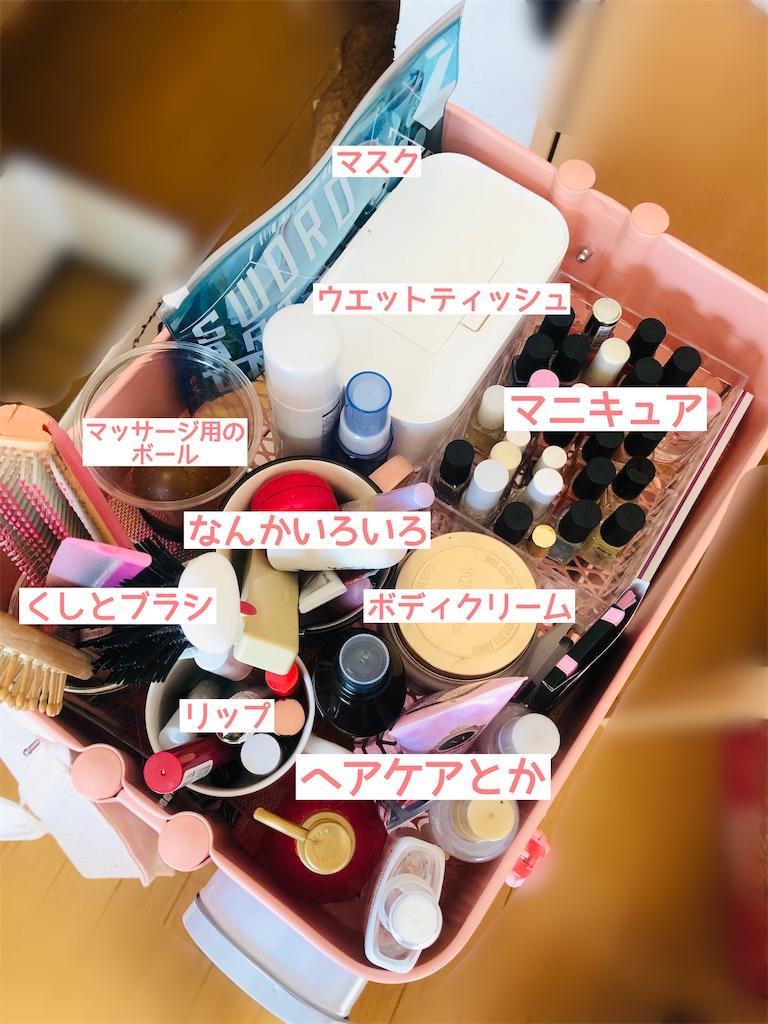 f:id:yuyuto_1:20201207141040j:image