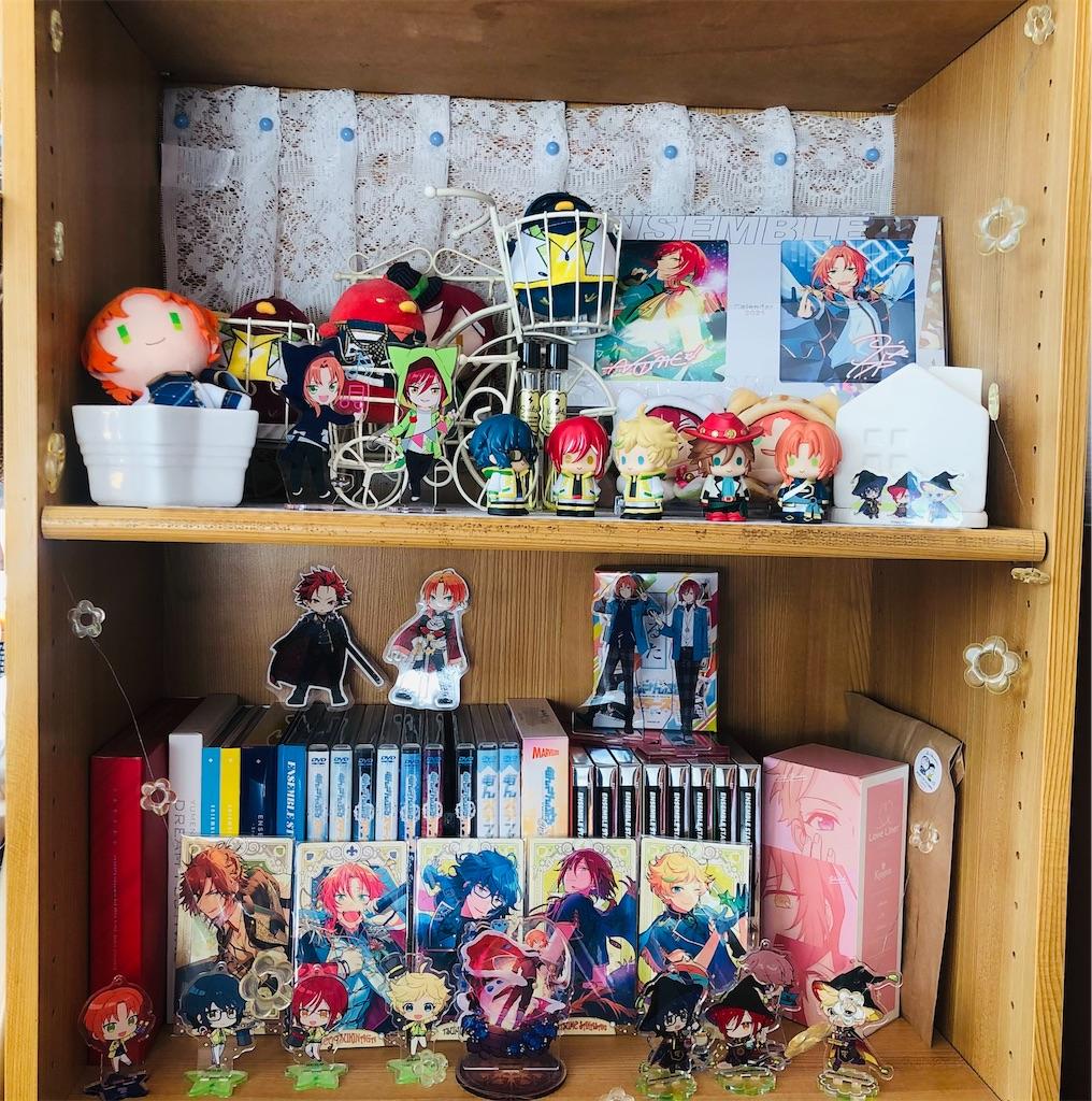f:id:yuyuto_1:20201207142132j:image