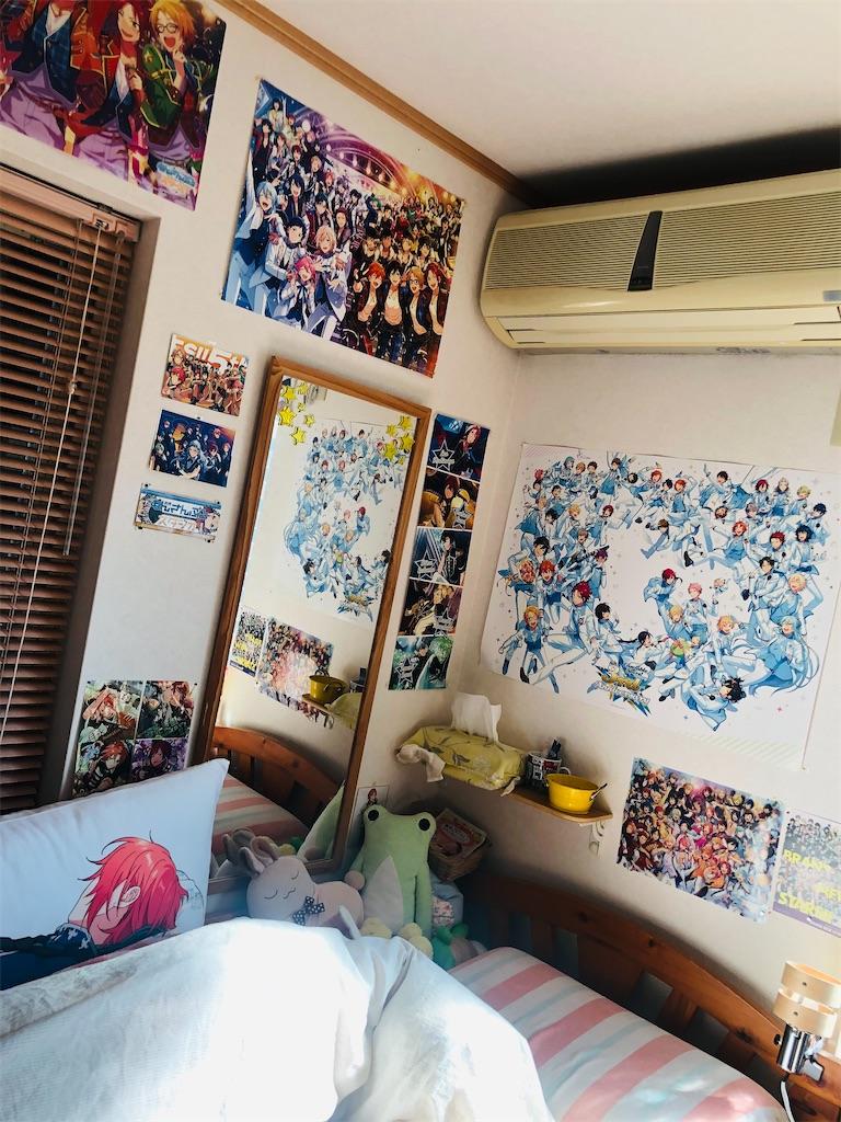 f:id:yuyuto_1:20201207143046j:image
