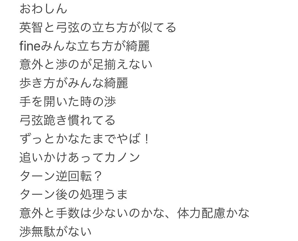 f:id:yuyuto_1:20210405183525j:image