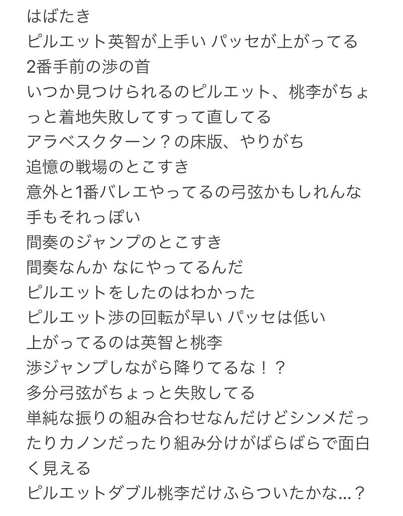 f:id:yuyuto_1:20210405183547j:image