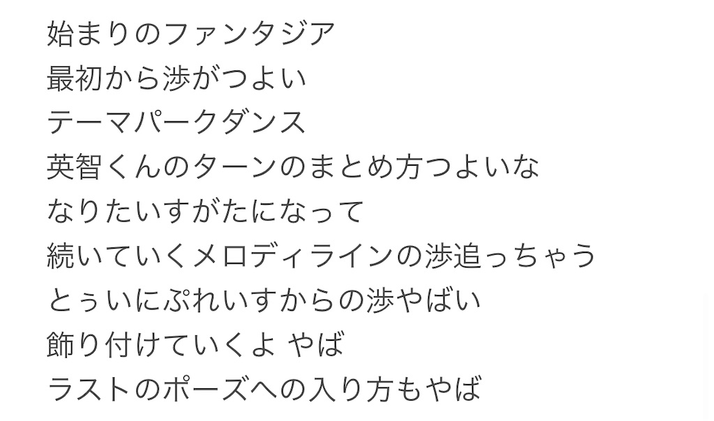 f:id:yuyuto_1:20210405183557j:image