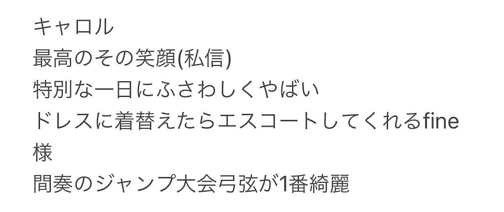 f:id:yuyuto_1:20210405183606j:image