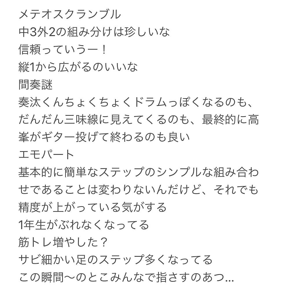 f:id:yuyuto_1:20210405184616j:image