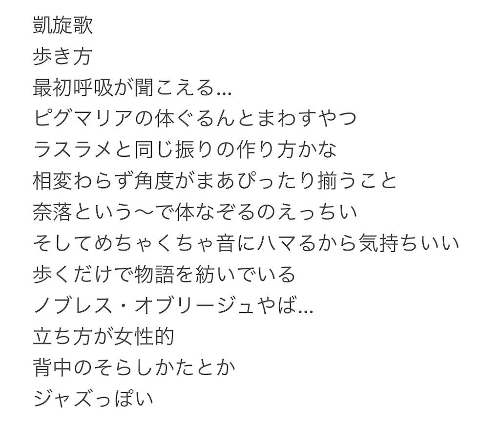 f:id:yuyuto_1:20210405185132j:image