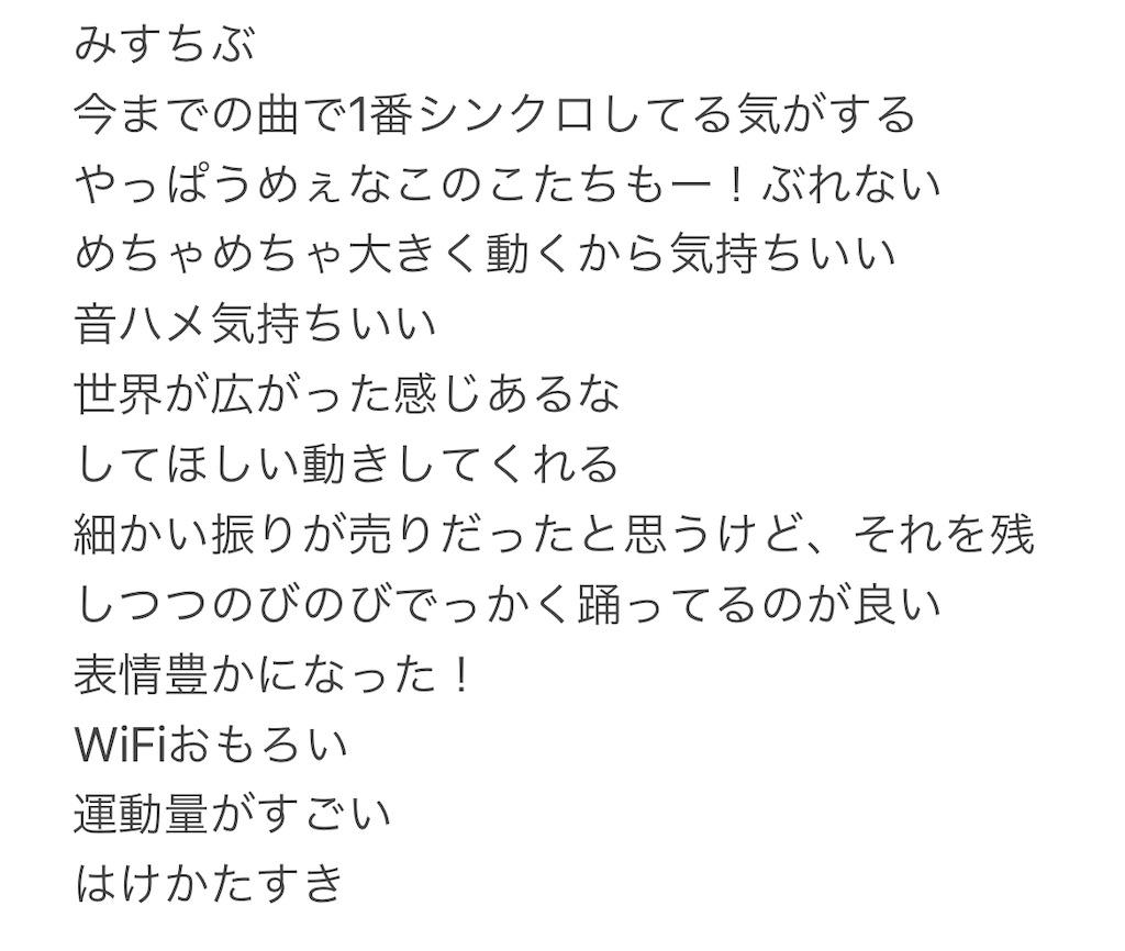 f:id:yuyuto_1:20210405185744j:image