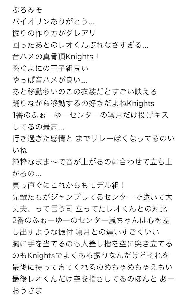 f:id:yuyuto_1:20210405190430j:image