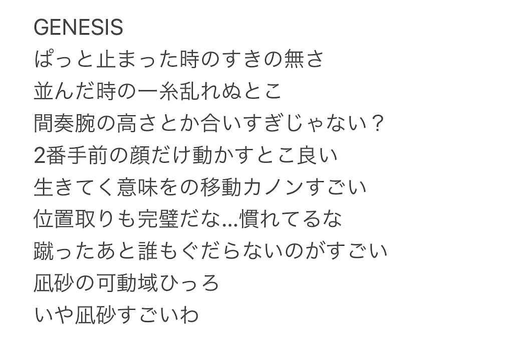 f:id:yuyuto_1:20210405194022j:image