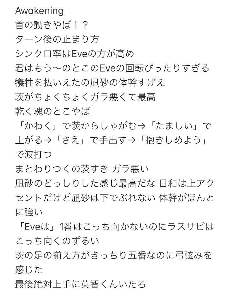 f:id:yuyuto_1:20210405194029j:image