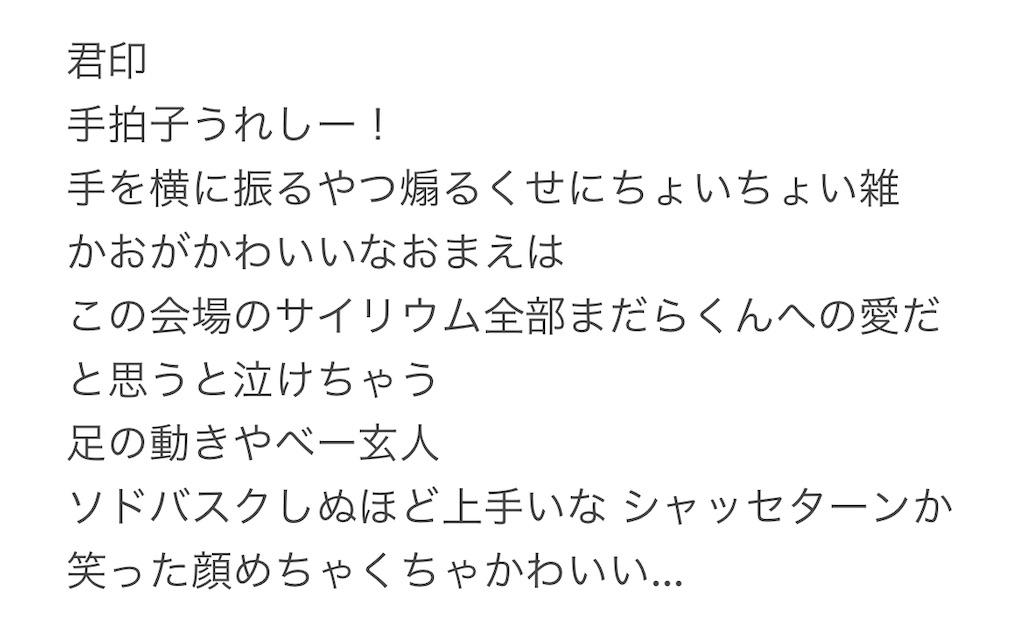 f:id:yuyuto_1:20210405200338j:image