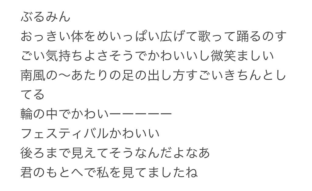 f:id:yuyuto_1:20210405200344j:image