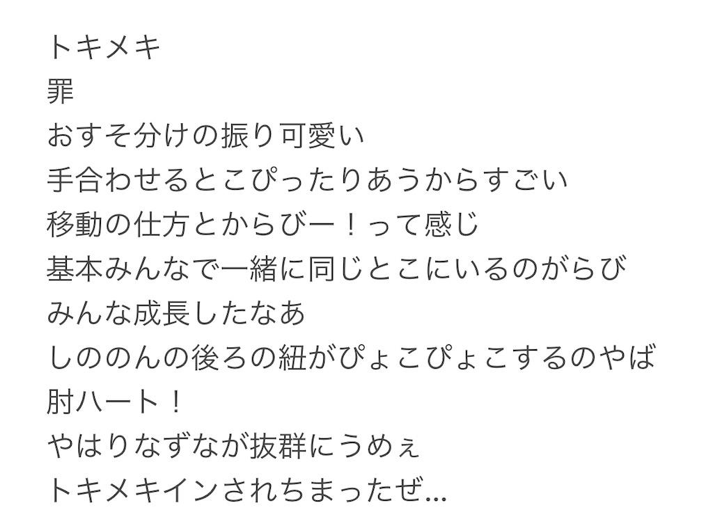 f:id:yuyuto_1:20210405210514j:image