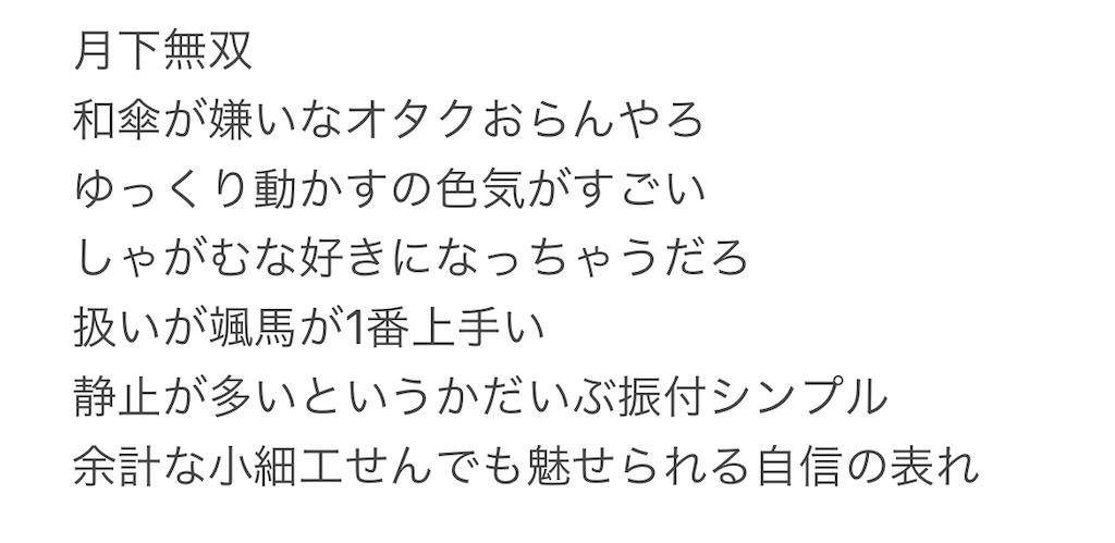 f:id:yuyuto_1:20210405211001j:image