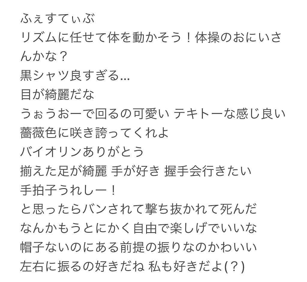f:id:yuyuto_1:20210405213407j:image
