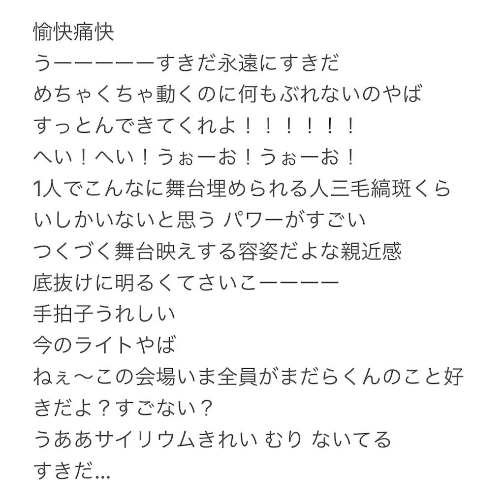 f:id:yuyuto_1:20210405213414j:image