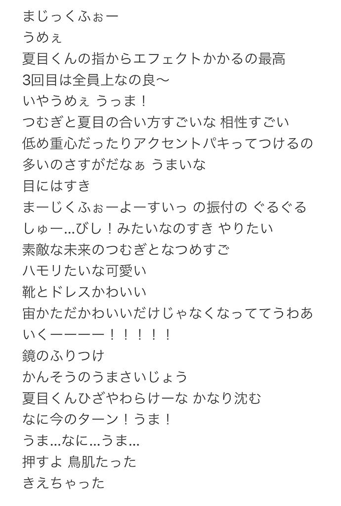 f:id:yuyuto_1:20210405214313j:image