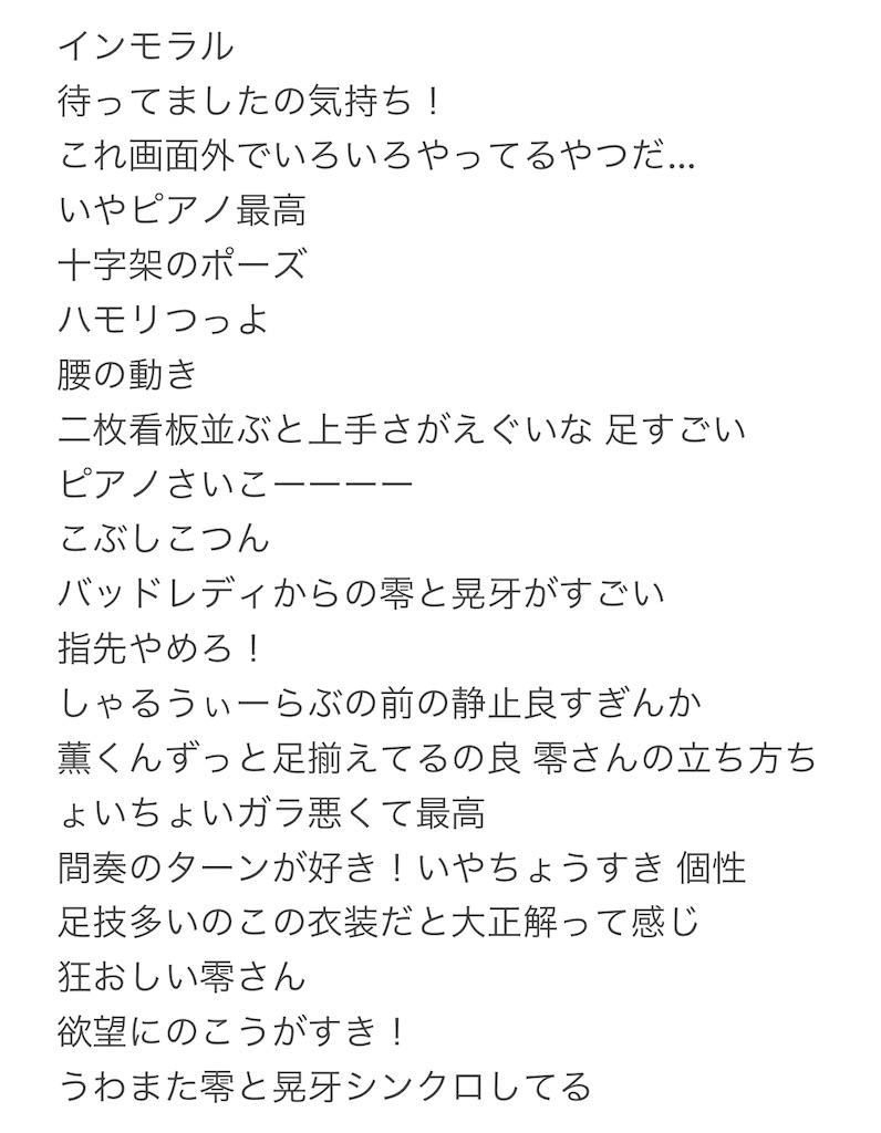 f:id:yuyuto_1:20210405215030j:image