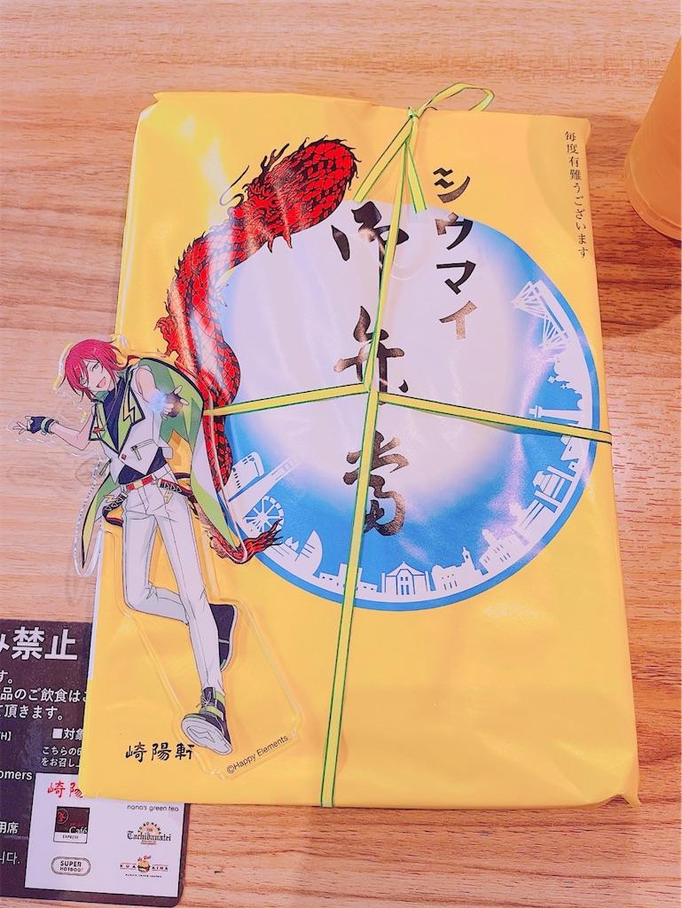 f:id:yuyuto_1:20210719225249j:image