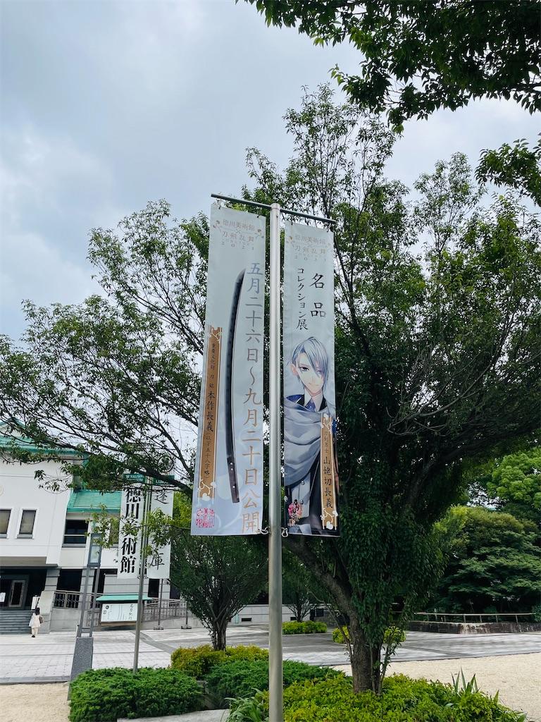 f:id:yuyuto_1:20210722102950j:image