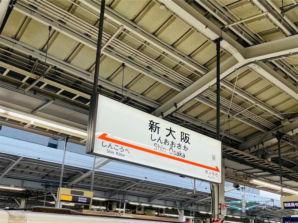 f:id:yuyuto_1:20210722103619j:image