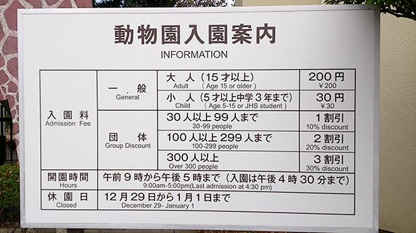 f:id:yuyuykun:20161123174631j:plain