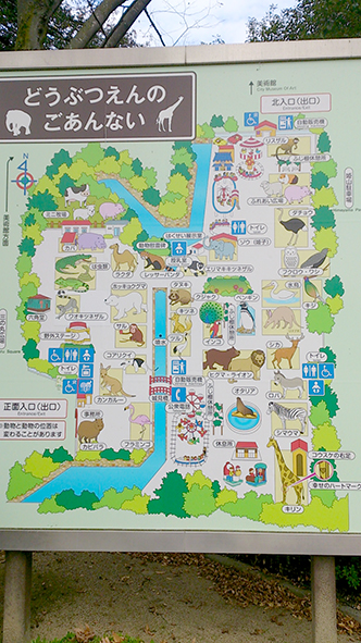 f:id:yuyuykun:20161123174644j:plain