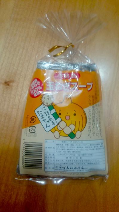 f:id:yuyuykun:20161218224007j:plain