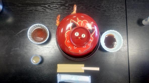 f:id:yuyuykun:20170104232522j:plain