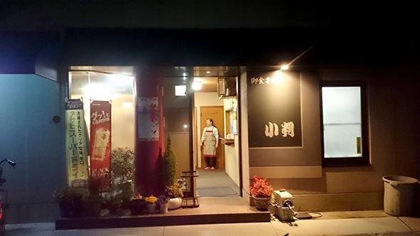 f:id:yuyuykun:20170112014239j:plain