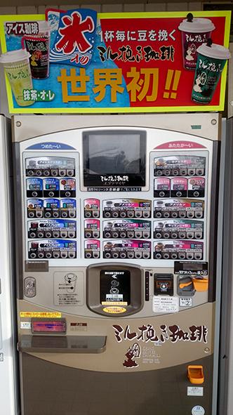 f:id:yuyuykun:20170208224632j:plain