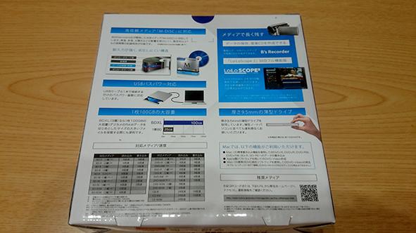 f:id:yuyuykun:20170212220815j:plain