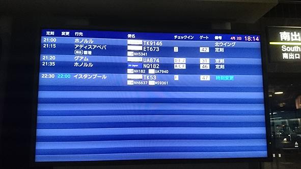 f:id:yuyuykun:20170417003221j:plain