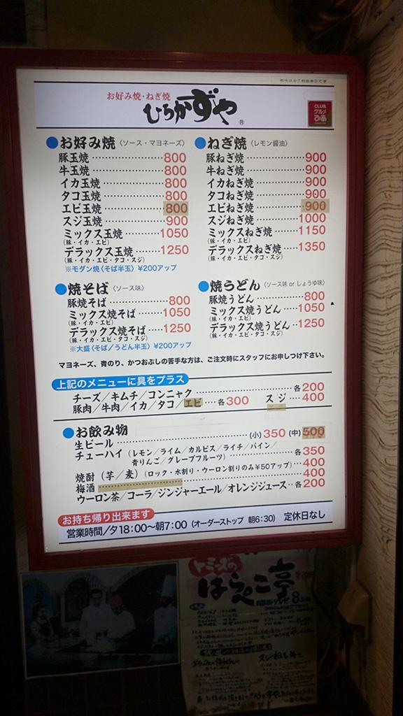 f:id:yuyuykun:20170504224459j:plain