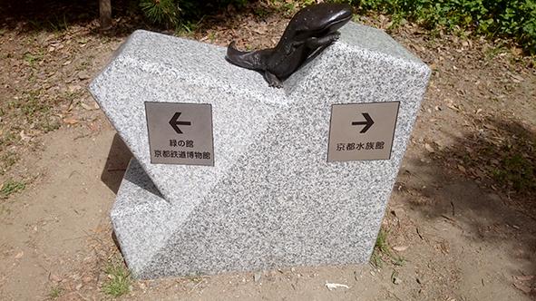 f:id:yuyuykun:20170507000921j:plain