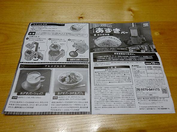 f:id:yuyuykun:20170730000433j:plain