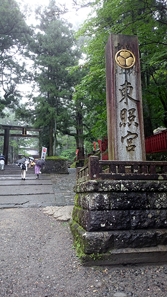 f:id:yuyuykun:20170821230538j:plain