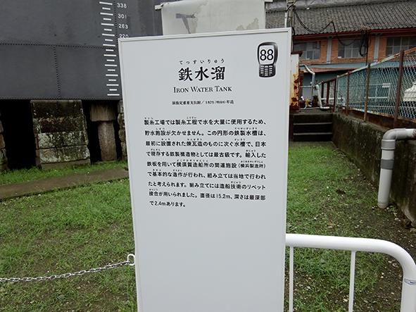 f:id:yuyuykun:20170822231044j:plain