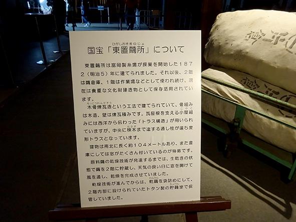 f:id:yuyuykun:20170822231325j:plain