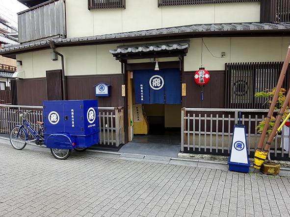 f:id:yuyuykun:20170830001530j:plain